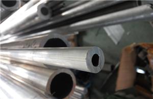5754 Aluminum Tubing