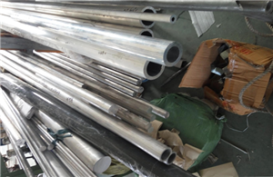High quality 5754 Aluminum Tubing Quotes,China 5754 Aluminum Tubing Factory,5754 Aluminum Tubing Purchasing