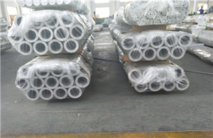 High quality 6061 Aluminum Tubing Quotes,China 6061 Aluminum Tubing Factory,6061 Aluminum Tubing Purchasing