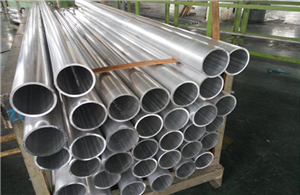 High quality 6082 Aluminum Tubing Quotes,China 6082 Aluminum Tubing Factory,6082 Aluminum Tubing Purchasing