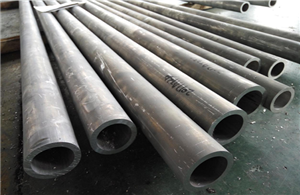 High quality 7003 Aluminum Tubing Quotes,China 7003 Aluminum Tubing Factory,7003 Aluminum Tubing Purchasing