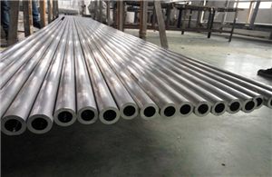 High quality 7022 Aluminum Tubing Quotes,China 7022 Aluminum Tubing Factory,7022 Aluminum Tubing Purchasing