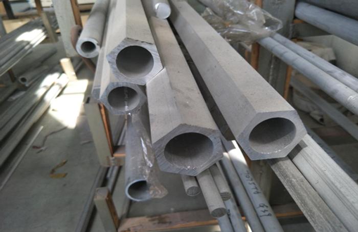 7075 Aluminum Tubing