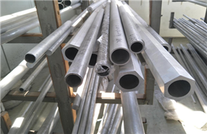 High quality 7075 Aluminum Tubing Quotes,China 7075 Aluminum Tubing Factory,7075 Aluminum Tubing Purchasing