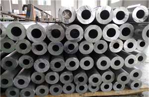 High quality 2017 Aluminum Seamless Pipe Quotes,China 2017 Aluminum Seamless Pipe Factory,2017 Aluminum Seamless Pipe Purchasing