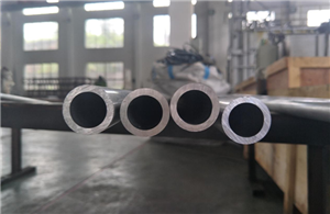 High quality 5052 Aluminum Seamless Pipe Quotes,China 5052 Aluminum Seamless Pipe Factory,5052 Aluminum Seamless Pipe Purchasing
