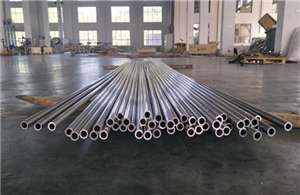 High quality 5056 Aluminum Seamless Pipe Quotes,China 5056 Aluminum Seamless Pipe Factory,5056 Aluminum Seamless Pipe Purchasing