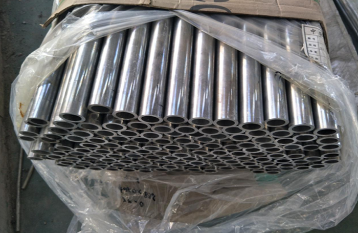 High quality 5086 Aluminum Seamless Pipe Quotes,China 5086 Aluminum Seamless Pipe Factory,5086 Aluminum Seamless Pipe Purchasing
