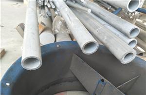 6061 Aluminum Seamless Pipe