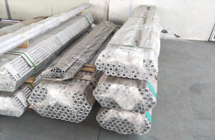 High quality 7050 Aluminum Seamless Pipe Quotes,China 7050 Aluminum Seamless Pipe Factory,7050 Aluminum Seamless Pipe Purchasing