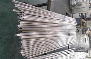 7055 Aluminum Seamless Pipe