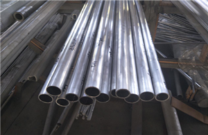 High quality 7068 Aluminum Seamless Pipe Quotes,China 7068 Aluminum Seamless Pipe Factory,7068 Aluminum Seamless Pipe Purchasing