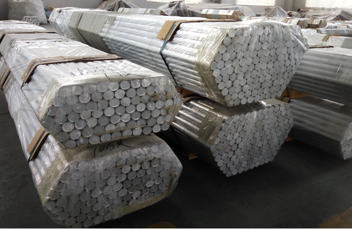 High quality 2024 Aluminum Bar and Rod Quotes,China 2024 Aluminum Bar and Rod Factory,2024 Aluminum Bar and Rod Purchasing