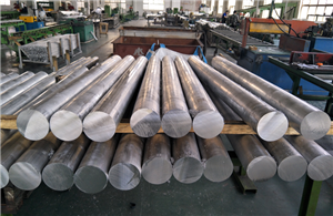 High quality 5086 Aluminum Bar and Rod Quotes,China 5086 Aluminum Bar and Rod Factory,5086 Aluminum Bar and Rod Purchasing