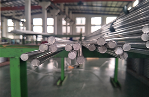 High quality 7NX5 Aluminum Bar and Rod Quotes,China 7NX5 Aluminum Bar and Rod Factory,7NX5 Aluminum Bar and Rod Purchasing