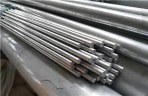 7022 Aluminum Bar and Rod
