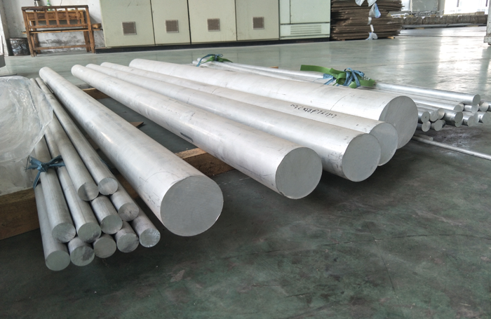High quality 7022 Aluminum Bar and Rod Quotes,China 7022 Aluminum Bar and Rod Factory,7022 Aluminum Bar and Rod Purchasing