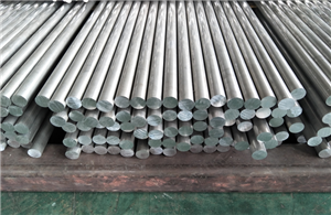 7068 Aluminum Bar and Rod