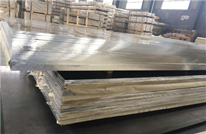 High quality 2017 Aluminum Plate Quotes,China 2017 Aluminum Plate Factory,2017 Aluminum Plate Purchasing