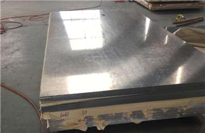 5A05 Aluminum Plate