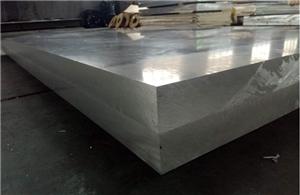 购买5083铝板,5083铝板价格,5083铝板品牌,5083铝板制造商,5083铝板行情,5083铝板公司