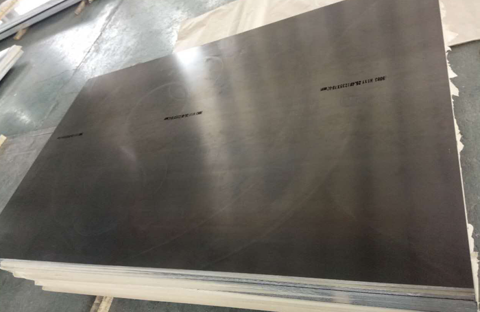 High quality 5754 Aluminum Plate Quotes,China 5754 Aluminum Plate Factory,5754 Aluminum Plate Purchasing