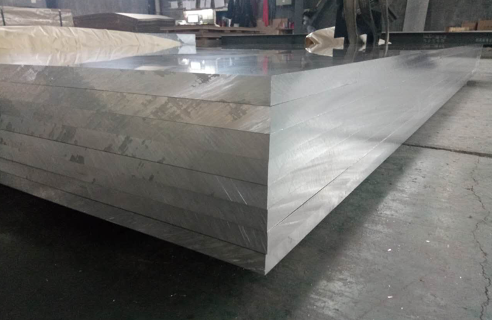High quality 6082 Aluminum Plate Quotes,China 6082 Aluminum Plate Factory,6082 Aluminum Plate Purchasing