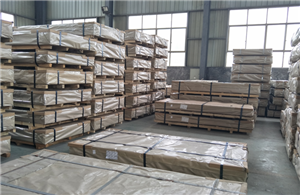 High quality 7A04 Aluminum Plate Quotes,China 7A04 Aluminum Plate Factory,7A04 Aluminum Plate Purchasing
