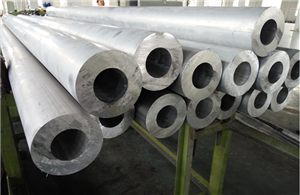 High quality 6061 Big Diameter Aluminum Pipe Quotes,China 6061 Big Diameter Aluminum Pipe Factory,6061 Big Diameter Aluminum Pipe Purchasing