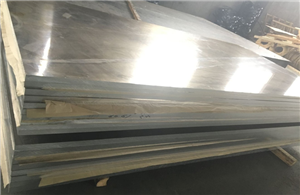 High quality 1100 Aluminum Sheet Quotes,China 1100 Aluminum Sheet Factory,1100 Aluminum Sheet Purchasing