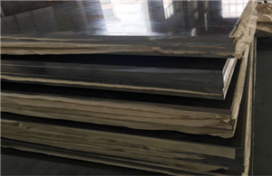 High quality 5A03 Aluminum Sheet Quotes,China 5A03 Aluminum Sheet Factory,5A03 Aluminum Sheet Purchasing