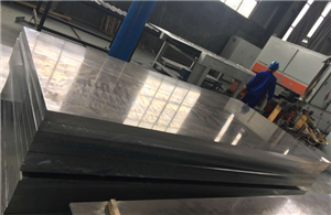 High quality 5A05 Aluminum Sheet Quotes,China 5A05 Aluminum Sheet Factory,5A05 Aluminum Sheet Purchasing