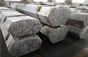 High quality 2024 Cold Drawn Aluminium Quotes,China 2024 Cold Drawn Aluminium Factory,2024 Cold Drawn Aluminium Purchasing