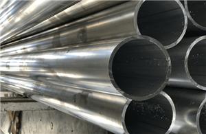 High quality 5052 Cold Drawn Aluminium Quotes,China 5052 Cold Drawn Aluminium Factory,5052 Cold Drawn Aluminium Purchasing