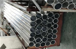 High quality 5083 Cold Drawn Aluminium Quotes,China 5083 Cold Drawn Aluminium Factory,5083 Cold Drawn Aluminium Purchasing