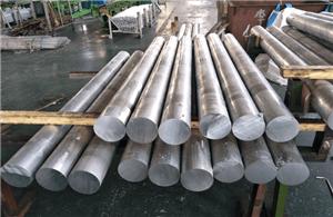 High quality 5086 Cold Drawn Aluminium Quotes,China 5086 Cold Drawn Aluminium Factory,5086 Cold Drawn Aluminium Purchasing