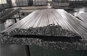 High quality 5754 Cold Drawn Aluminium Quotes,China 5754 Cold Drawn Aluminium Factory,5754 Cold Drawn Aluminium Purchasing