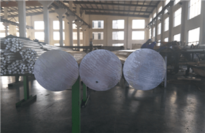 High quality 6063 Cold Drawn Aluminium Quotes,China 6063 Cold Drawn Aluminium Factory,6063 Cold Drawn Aluminium Purchasing