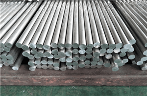 7068 Cold Drawn Aluminium