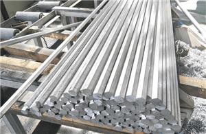 High quality 7075 Cold Drawn Aluminium Quotes,China 7075 Cold Drawn Aluminium Factory,7075 Cold Drawn Aluminium Purchasing