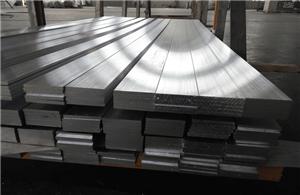High quality 2017 Aluminum Industrial Profile Quotes,China 2017 Aluminum Industrial Profile Factory,2017 Aluminum Industrial Profile Purchasing