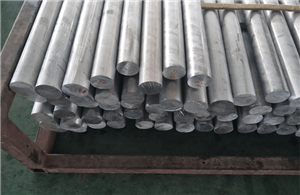 High quality 5083 Aluminum Industrial Profile Quotes,China 5083 Aluminum Industrial Profile Factory,5083 Aluminum Industrial Profile Purchasing