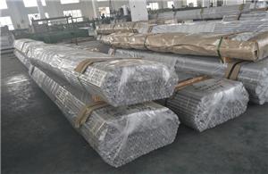 High quality 5086 aluminum industrial profile Quotes,China 5086 aluminum industrial profile Factory,5086 aluminum industrial profile Purchasing