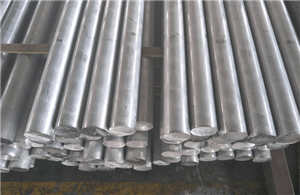 High quality 5454 Aluminum Industrial Profile Quotes,China 5454 Aluminum Industrial Profile Factory,5454 Aluminum Industrial Profile Purchasing