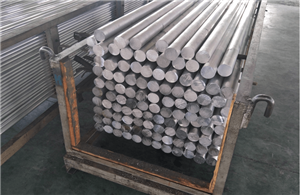 High quality 5754 Aluminum Industrial Profile Quotes,China 5754 Aluminum Industrial Profile Factory,5754 Aluminum Industrial Profile Purchasing