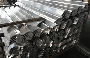 High quality 6061 Aluminum Industrial Profile Quotes,China 6061 Aluminum Industrial Profile Factory,6061 Aluminum Industrial Profile Purchasing