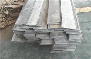 7003铝工业型材