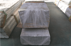 High quality 7003 Aluminum Industrial Profile Quotes,China 7003 Aluminum Industrial Profile Factory,7003 Aluminum Industrial Profile Purchasing
