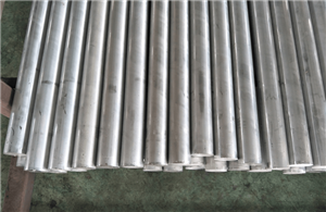 High quality 7022 Aluminum Industrial Profile Quotes,China 7022 Aluminum Industrial Profile Factory,7022 Aluminum Industrial Profile Purchasing