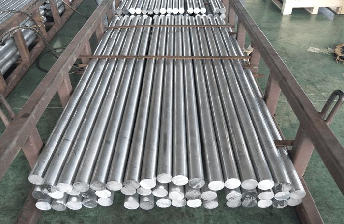 High quality 7022 Aluminum Industrial Profile Quotes,China 7022 Aluminum Industrial Profile Factory,7022 Aluminum Industrial Profile Purchasing